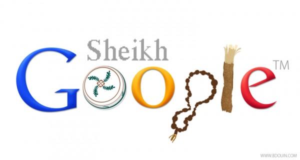 belajar agama sama guru bukan sama syeikh google